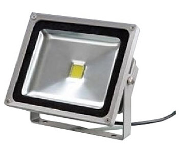 LED Flood And Outdoor Lights Buying Guide