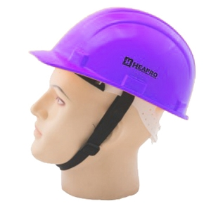Hard Safety Helmets